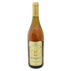 Madiran【マディラン】 シャルドネ ワイン 2002