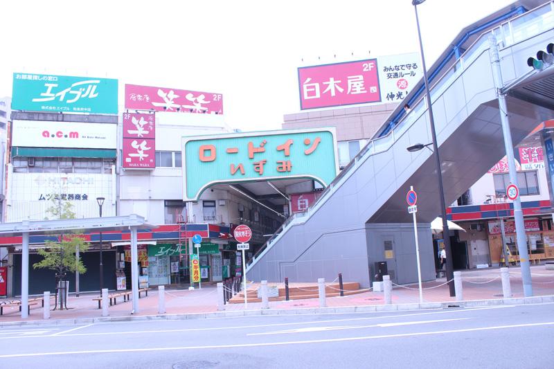 Gold Eco(ゴールドエコ) 和泉府中駅前店11