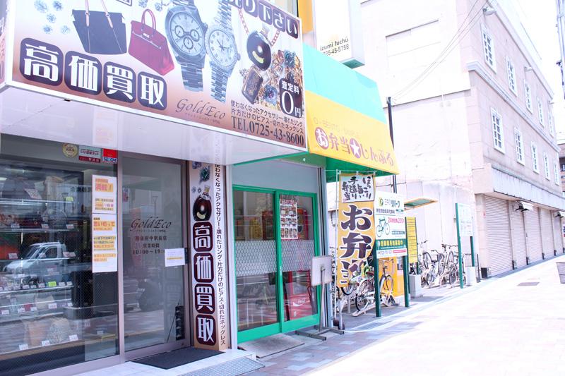 Gold Eco(ゴールドエコ) 和泉府中駅前店14