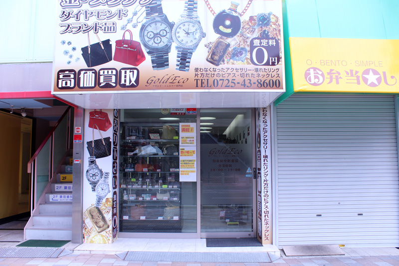 Gold Eco(ゴールドエコ) 和泉府中駅前店28