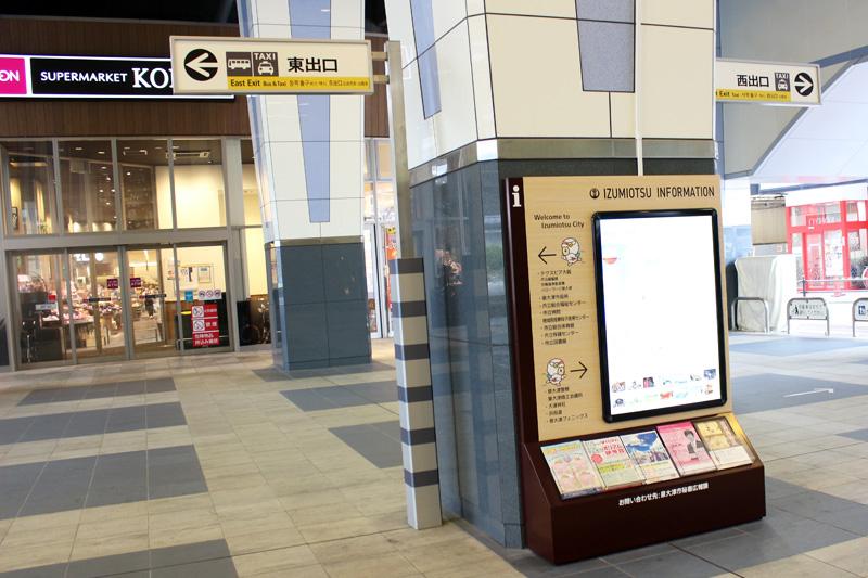 Gold Eco(ゴールドエコ) 泉大津駅前店1