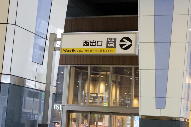 Gold Eco(ゴールドエコ) 泉大津駅前店2