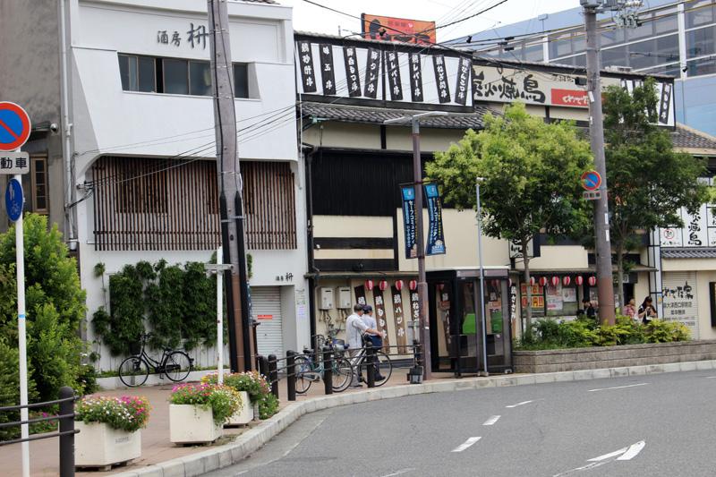 Gold Eco(ゴールドエコ) 泉大津駅前店11