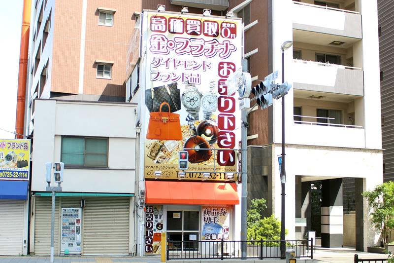 Gold Eco(ゴールドエコ) 泉大津駅前店28
