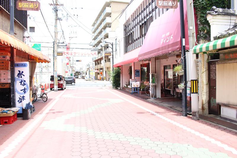 Gold Eco(ゴールドエコ) 泉佐野駅前店5