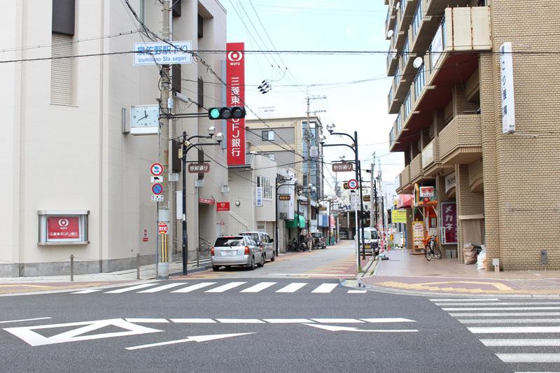 Gold Eco(ゴールドエコ) 泉佐野駅前店6