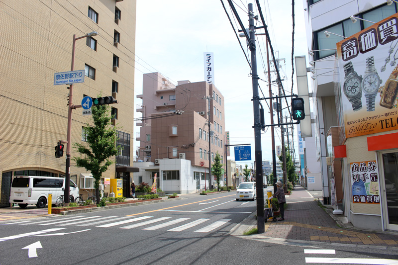 Gold Eco(ゴールドエコ) 泉佐野駅前店9