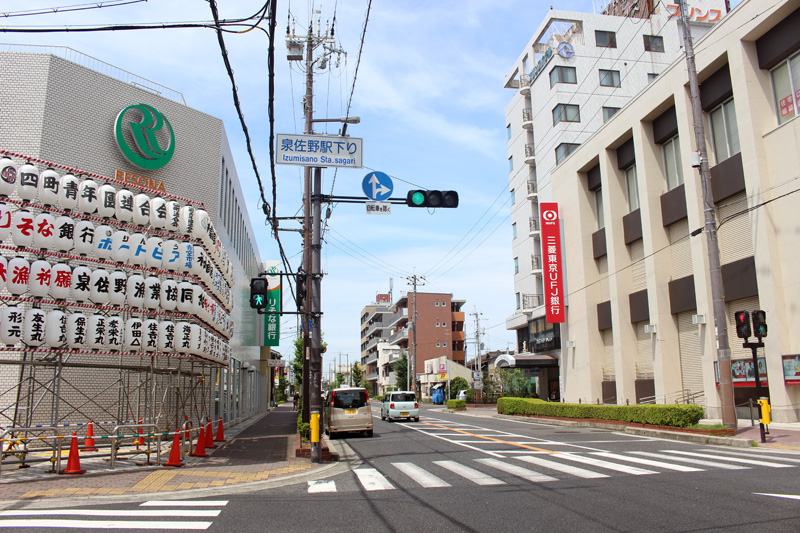 Gold Eco(ゴールドエコ) 泉佐野駅前店10