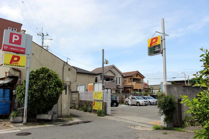 Gold Eco(ゴールドエコ) 泉佐野駅前店16