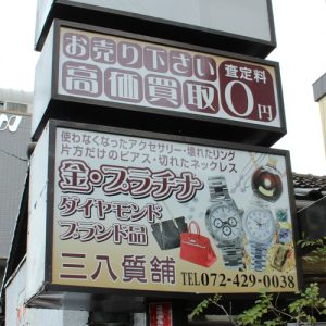 shichiho_1